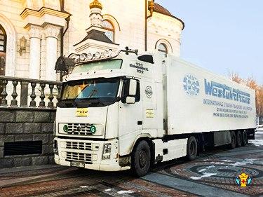 """Місія """"Милосердя і Примирення"""": Чергова гуманітарна допомога доставлена нужденним на Сході України"""
